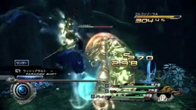 "Final Fantasy 13-2 ""Promise"" TGS 2011 Trailer"