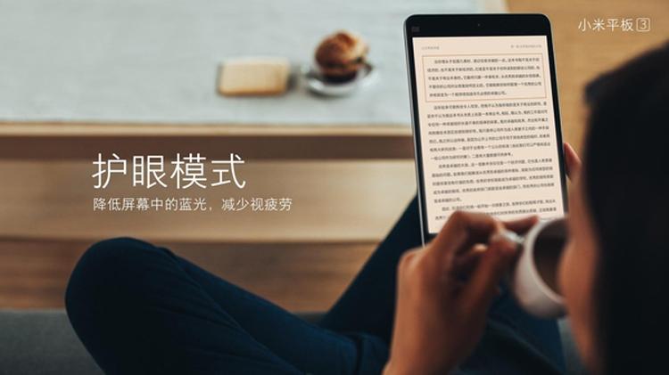 Винтернете появились характеристики планшета Xiaomi MiPad 3
