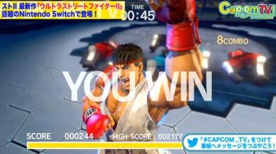 """Первый геймплей режима """"Way of the Hado"""" в Ultra Street Fighter II: The Final Challengers"""