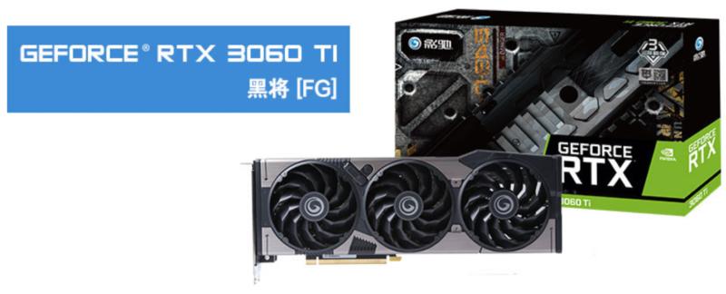 Представлена антимайнинговая видеокарта GeForce RTX 3060 Ti. Эффективность добычи криптовалюты Ethereum снижена на 50%