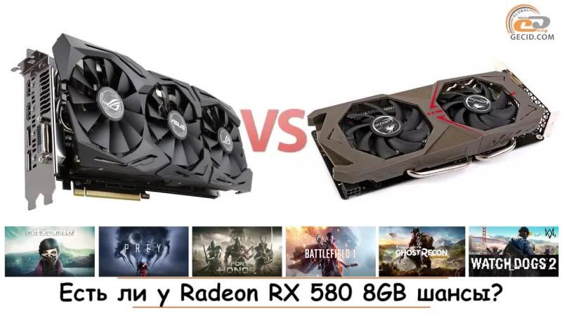 Сравнение Radeon RX 580 8GB vs GeForce GTX 1060 6GB в 15 играх при Full HD