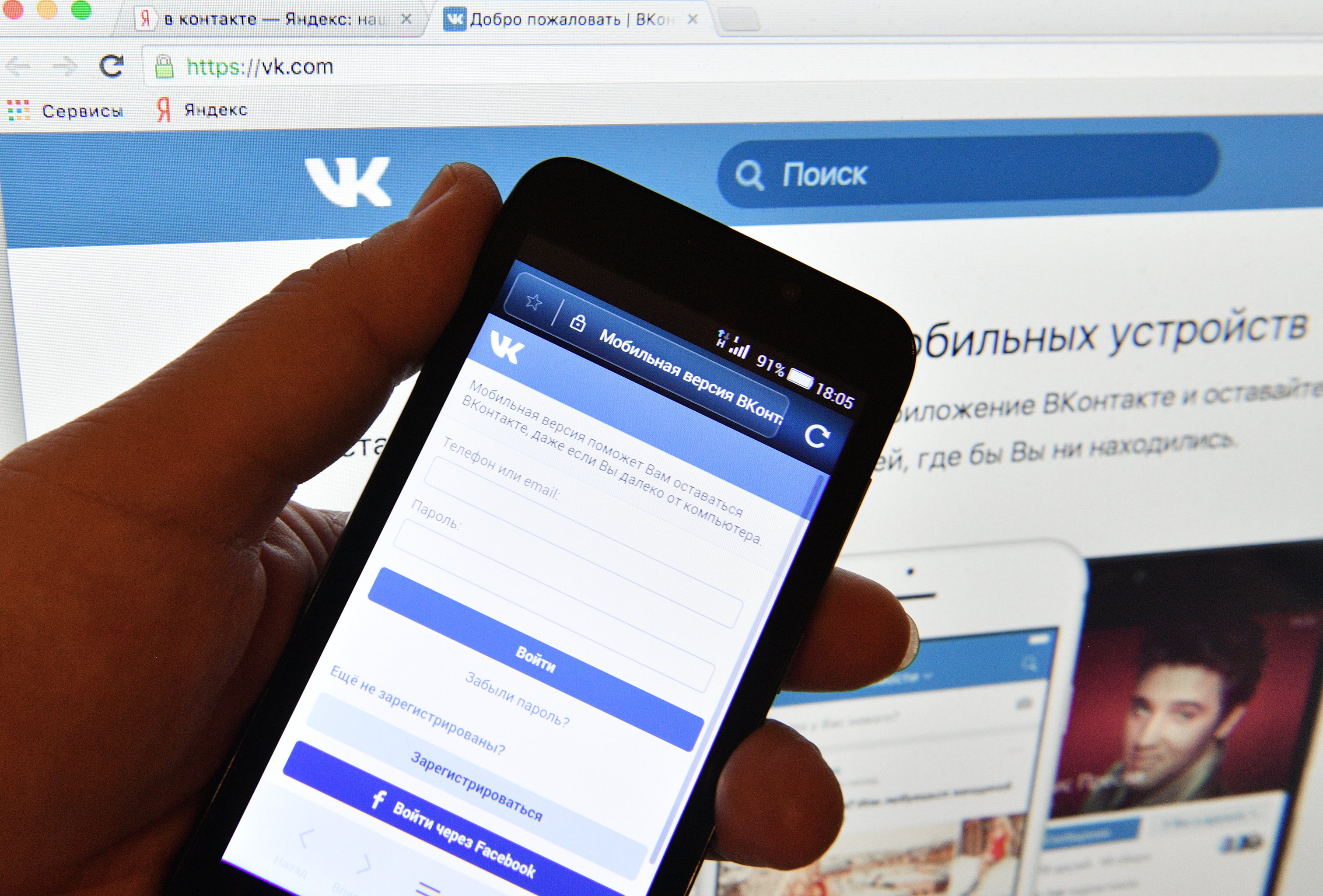 Бесплатное прослушивание музыки ограничили во«ВКонтакте»
