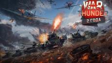 День Рождения War Thunder!