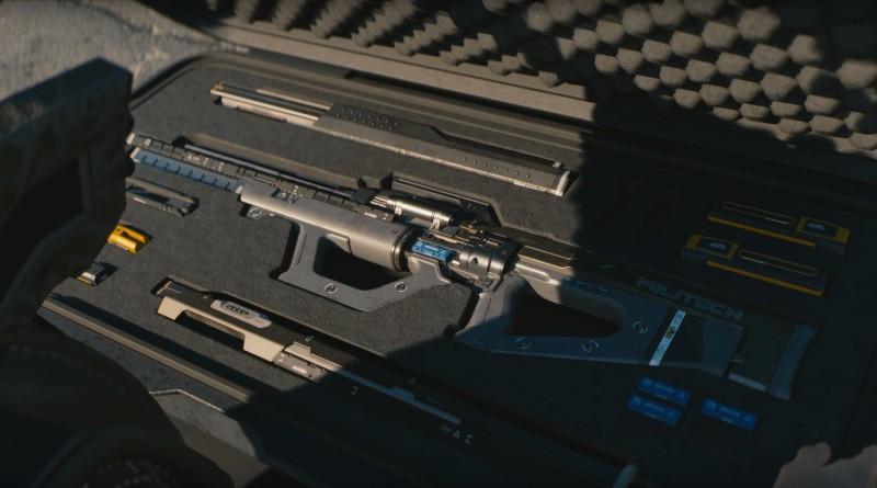 Оружие от Militech, известное как Magrail
