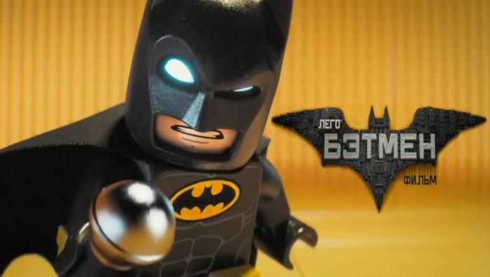 смотреть лего бэтмен игры
