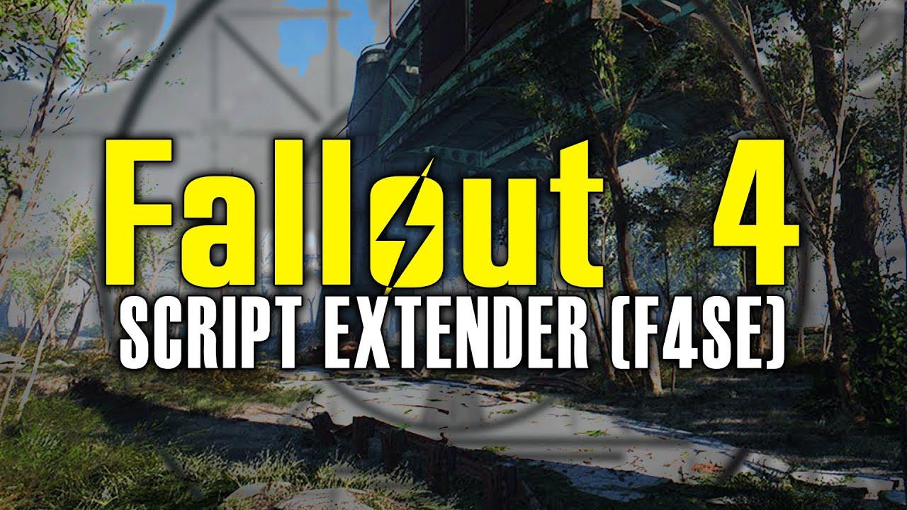Утилита Script Extender