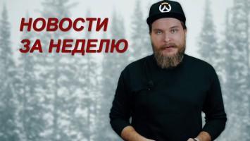 Новости за неделю: Nintendo Switch, PS4 Slim и несуществующая Half-Life 3