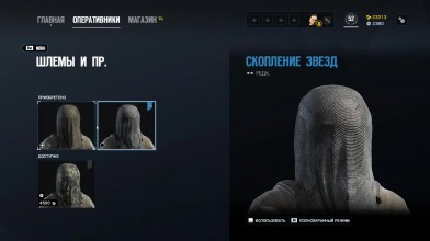 Новые оперативники женщина и очкарик в Rainbow Six: Siege