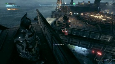 Batman: Arkham Knight - #12 Харли Квинн ч.1