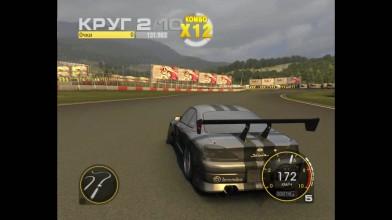 "Race Driver: GRID ""ДРИФТ КОМБО X99"""