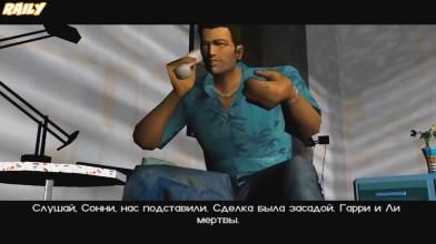Вся История GTA Vice City за 11 минут!