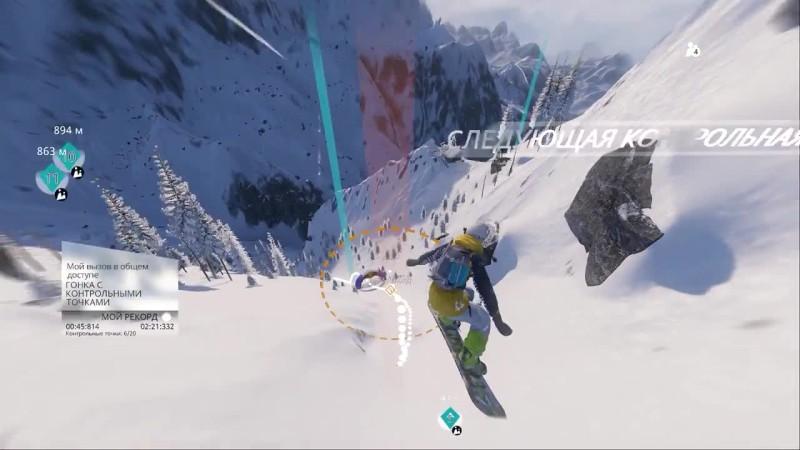 Экстремальные трюки на вершине горы в STEEP!