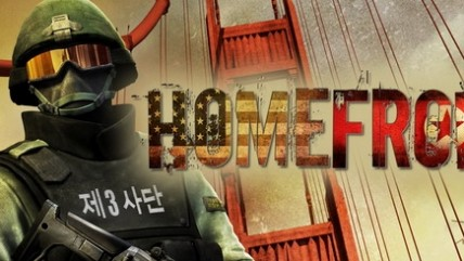 THQ выпустит Homefront Ultimate Edition