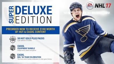 Подарки за предзаказ NHL 17
