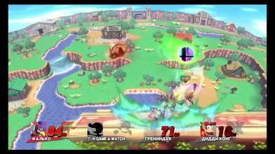 Super smash bros. [Wii U]. Обзор от ASH2