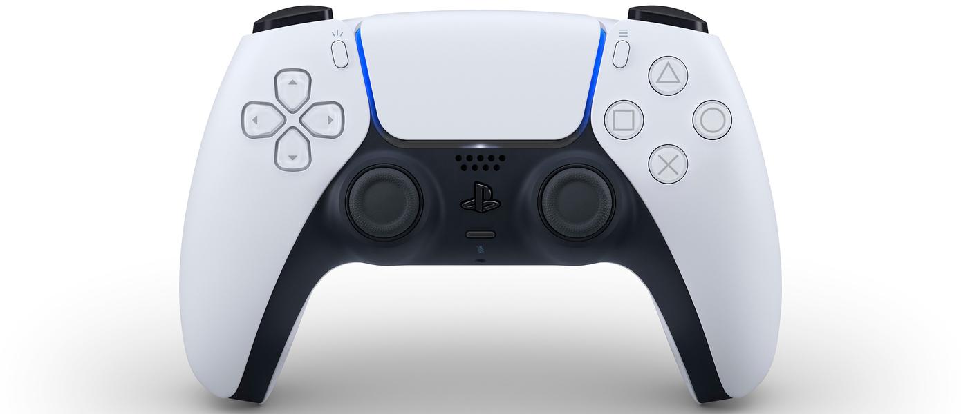 Цена PlayStation 5 раскрыта?