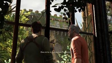 Uncharted 3: Иллюзии Дрейка - Поиск Сокровищ