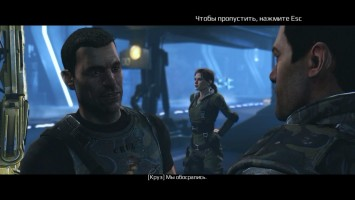 Патч для Aliens: Colonial Marines