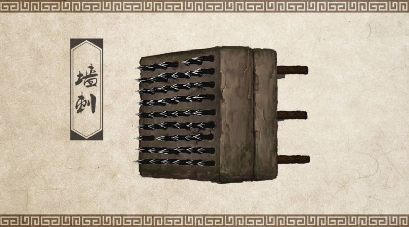 Разработчики Age of Wushu 2 показали ловушки 16962