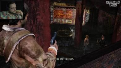 Uncharted 2: Among Thieves  ПРОХОД НАЙДЕН  #13
