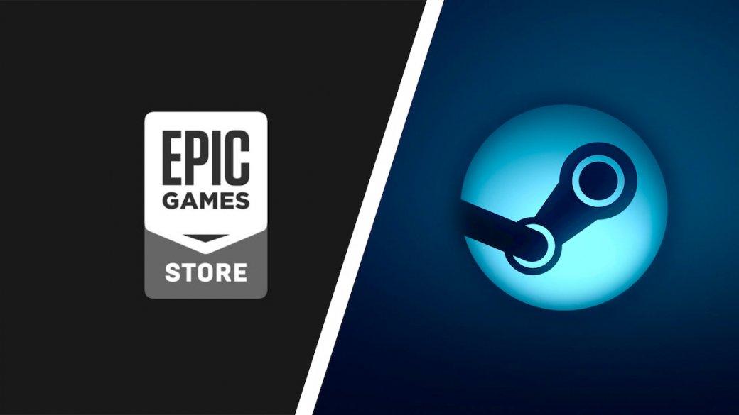 Почему Epic Games Store не конкурент Steam?