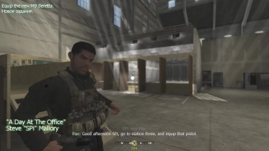 [Modern Warfare 1] Любительская КАМПАНИЯ и Вежливые Люди: Сизон Пасс