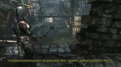 """Hunted: Кузня демонов """"Дневники разработчиков. Часть 3 (Рус.)"""""""