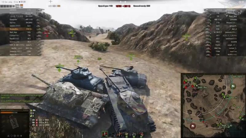 World of Tanks FCM 50 t - Всё очень и очень плохо