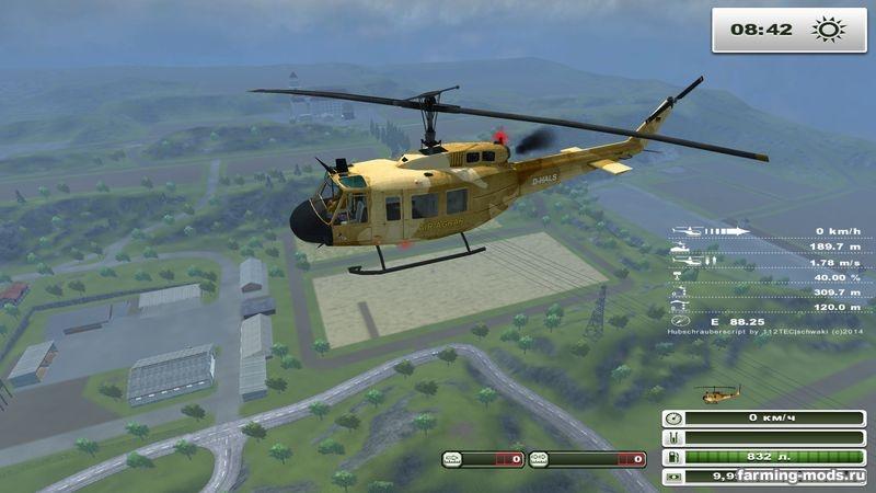 вертолет симулятор скачать - фото 5