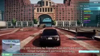 Need For Speed Most Wanted -- Pwnd Special -- Интервью с разработчиками