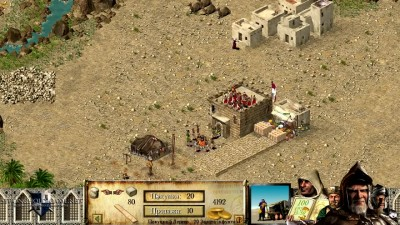 Stronghold Crusader - Mission 1