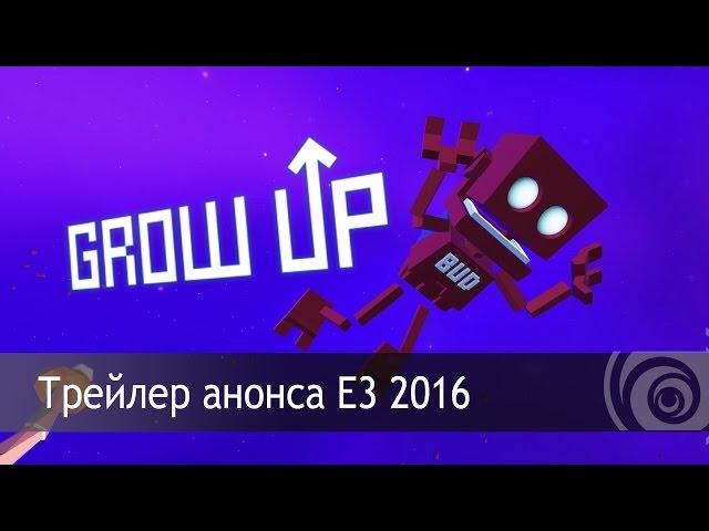 Ubisoft анонсировала Grow Up - сиквел Grow Home