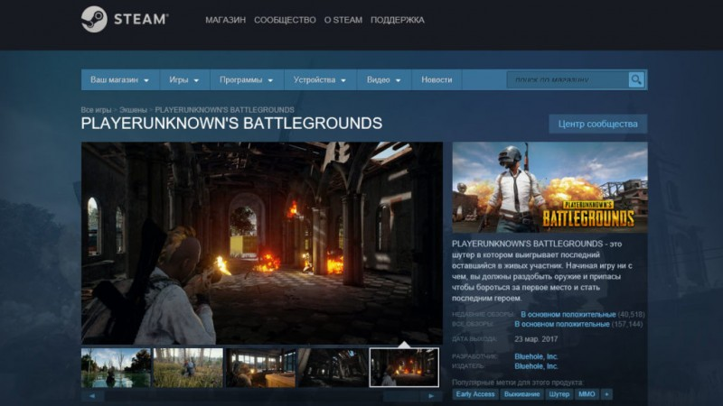 Картинки по запросу steam playerunknown's battlegrounds