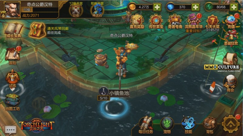 http://mmoculture.com/wp-content/uploads/2016/12/Torchlight-Mobile-Fishing.jpg