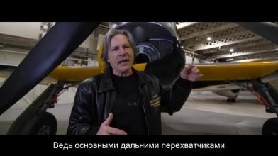 World of Warplanes - Дневники с Брюсом. Эпизод 6 - Hawker Tempest