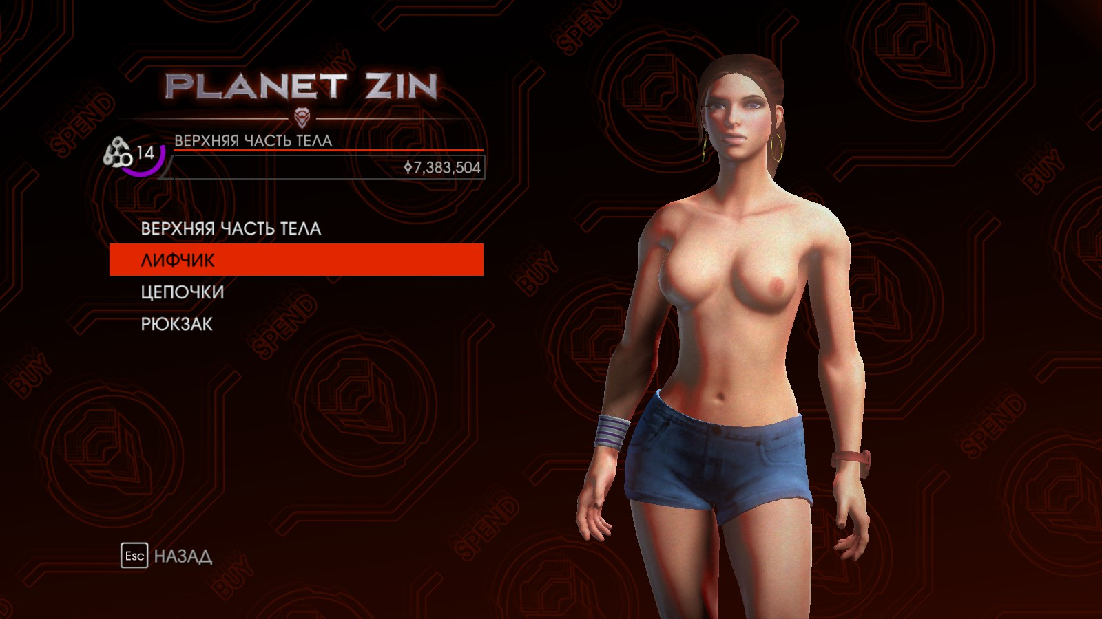 Saints row iv nude hair porno films