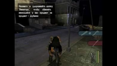 Прохождение Manhunt Эпизод 3 Дорога к краху - Уровень сложности: Хардкор.