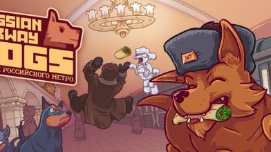 Искромётная пиксельная аркада Russian Subway Dogs выйдет на PS4 и PS Vita в 2018 году