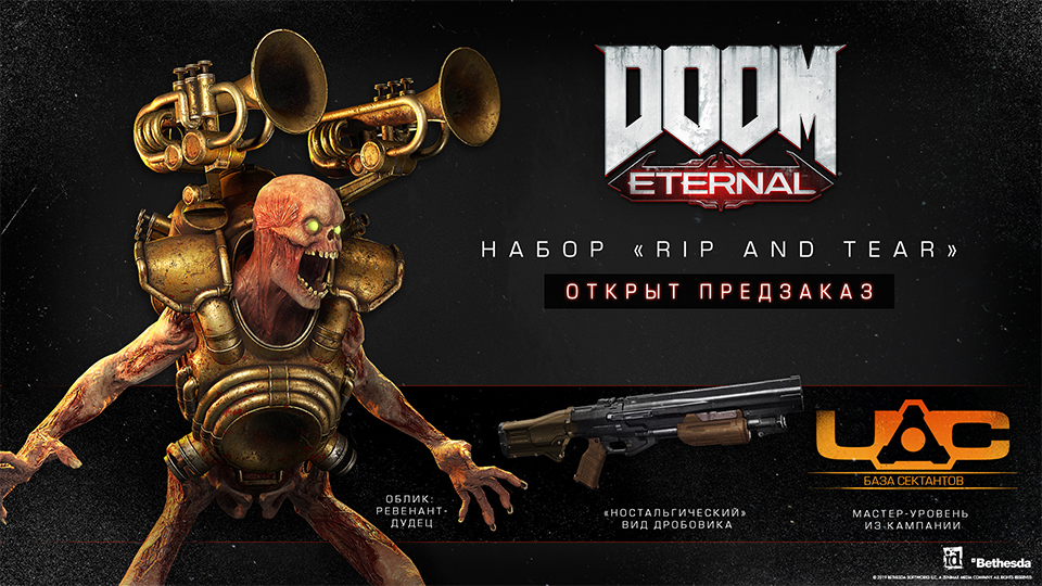 Вышел набор Rip and Tear Pack для Doom Eternal