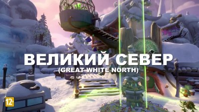 Plants vs. Zombies Garden Warfare 2: Карты