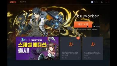 Как поиграть на Корейских серверах SoulWorker | Гайд