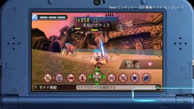 "Xenoblade Chronicles 3D ""Японский трейлер"""