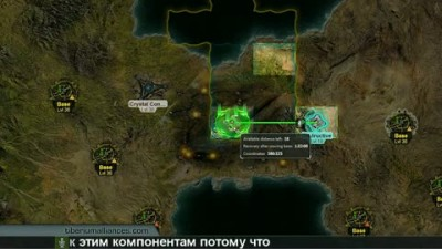 "Command & Conquer - Tiberium Alliances ""The End Game (Рус.)"""