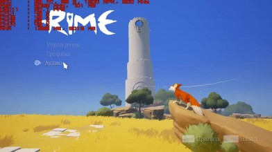 Тест Rime (v.1.01 без Денуво) запуск на слабом ПК (4 ядра, 4 ОЗУ, GeForce GTX 550 Ti 1 Гб)