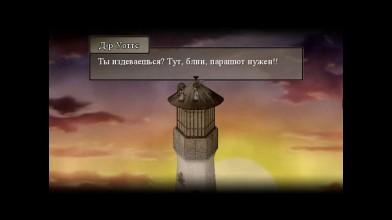 Играем в To The Moon (серия 3)