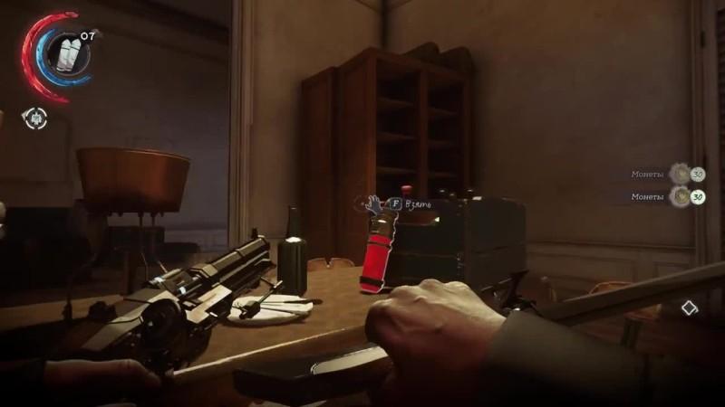 Абеле, далила, я иду, японамать  Dishonored 2 #16 [BlackSilverUFA]