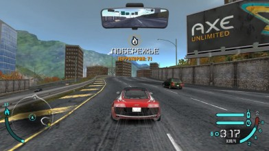 """Поездка по дневному Рокпорту на """"Ауди Ле Манс кватро"""" в """"Need for Speed: Carbon"""""""