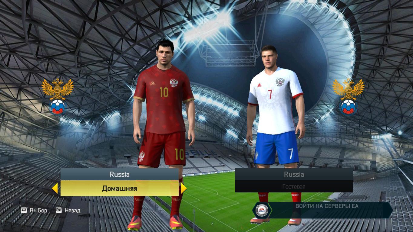 Fifa 14 Патч 1 2 6