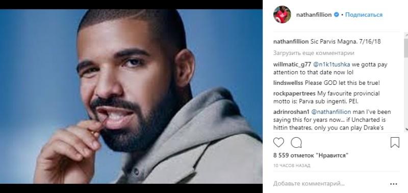 Натан Филлион намекает на своё участие в экранизации Uncharted. Дрейк?!