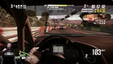Хардкор - GT3 Города мира Audi R8 LMS Need for Speed Shift 2 на руле Fanatec CSL Elite